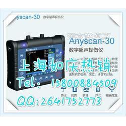 Anyscan-26超声探伤仪 Anyscan-26超声探伤仪图片