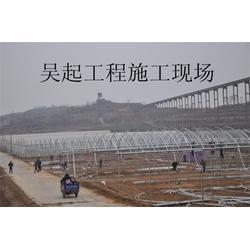 温室大棚建设_南宁市温室大棚_郑州六建图片