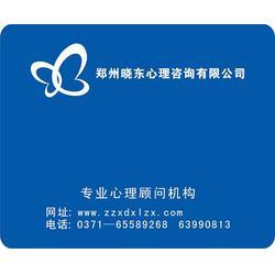 鼠标垫工厂|杭州鼠标垫工厂|鸿业礼品图片