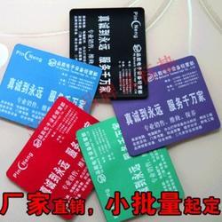 印字鼠标垫,浙江鼠标垫,鸿业礼品图片
