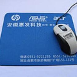 鼠标垫工厂_西藏鼠标垫_鸿业礼品图片