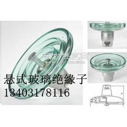 供应华通LXAY1-120耐污型玻璃钢化绝缘子厂家图片