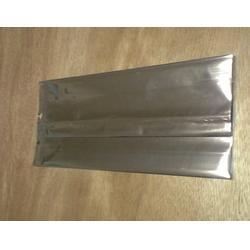 振兴彩印(图),镀铝袋定做,镀铝袋图片