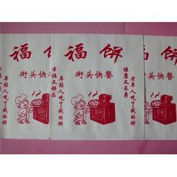 雄县汉堡袋,汉堡袋,振兴彩印图片