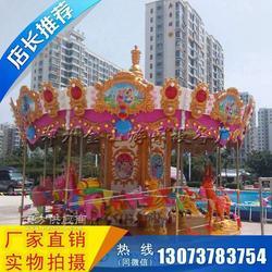 儿童旋转木马厂家 广场旋转木马多少钱一台图片
