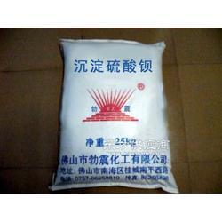 生产沉淀硫酸钡的厂家图片