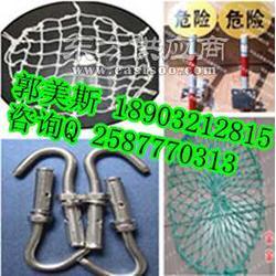 8个角x井盖防护网厂家x井盖防护网多少钱图片