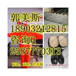 防静电雨衣厂家防静电雨衣多少钱图片