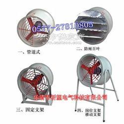 CBF-500/220V/380V防爆轴流风机图片