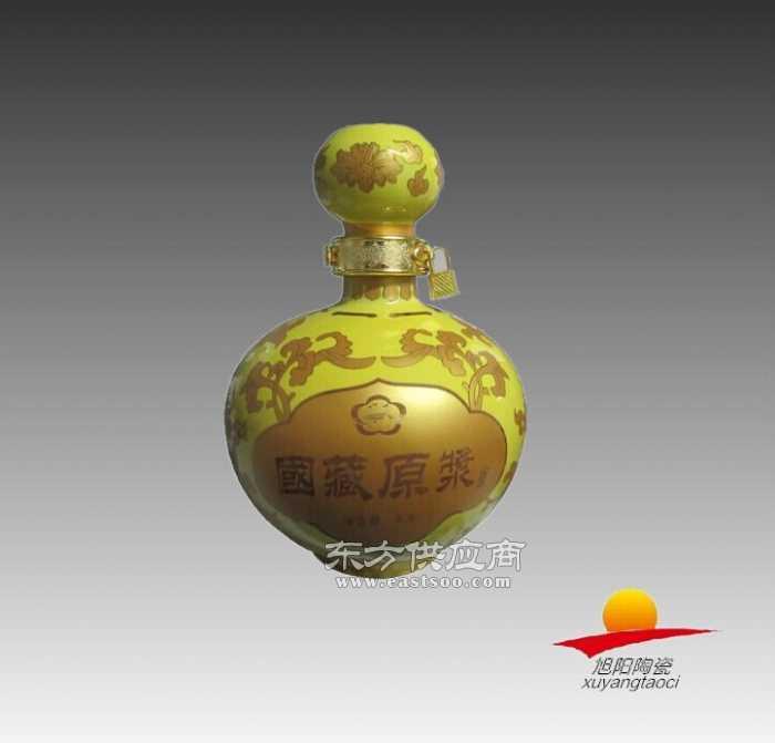 优质陶瓷酒坛 供应精美酒店陶瓷酒瓶 密封陶瓷酒罐定做