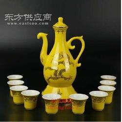 全新陶瓷自动酒具陶瓷酒具图片