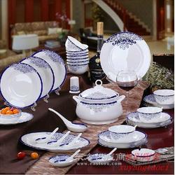陶瓷餐具定做陶瓷餐具礼品陶瓷餐具图片