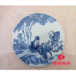 红木镶嵌青花瓷片 家具镶嵌青花瓷片定做图片
