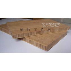工字竹家具板圖片