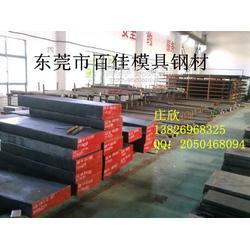 供应DAC45 DAC45模具钢图片