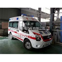 全顺新世代短轴监护型救护车图片