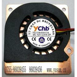 3506/12V微型鼓风机图片