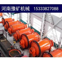 华邦粉煤灰球磨机型号 石头磨粉机 高压磨粉机原理图片