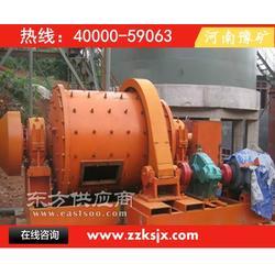 华邦QMC系列立式球磨机 卧式球磨机 干粉磨机设备图片