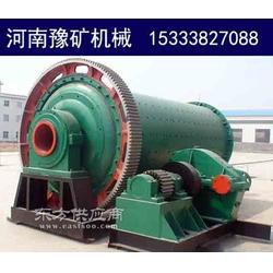 方大供应全自动9001800节能球磨机 高产量选矿球磨机 高效水泥球磨机图片