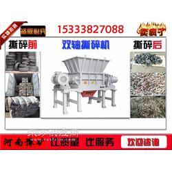 金属物料撕碎破碎,木材垃圾破碎设备,编织袋粉碎设备图片