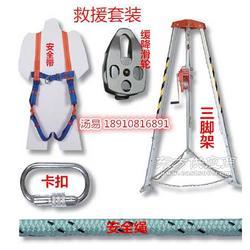 救援安全带厂家三脚架救援图片