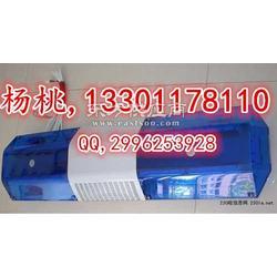 救护车警示灯 型号齐全 进口材质 长排救护车警示灯图片