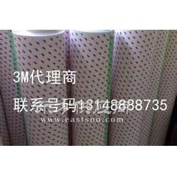 3M9709电胶带3M9709导电纯胶膜图片