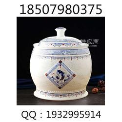 皇室家居欧式陶瓷陶瓷米缸米桶储物箱品牌图片