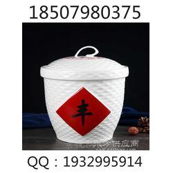高档陶瓷米桶储米箱专卖图片