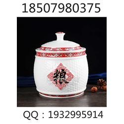 陶瓷米桶储米箱哪里有卖图片