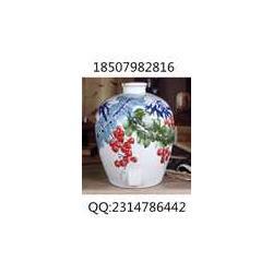 150斤陶瓷酒坛子专卖图片