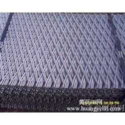 庆博丝网(图)_不锈钢钢板网各种规格_不锈钢钢板网图片