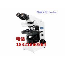 奥林巴斯相差显微镜CX41-32PH图片