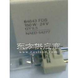 OSRAM 64643 24V 150W 卤素灯泡 GY9.5德国进口图片