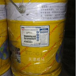 泰伦特C2095切削液,包头泰伦特,天津威马现货优惠图片