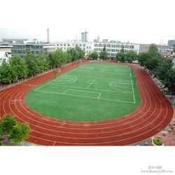 煊业体育|足球场塑胶跑道|中山塑胶跑道图片