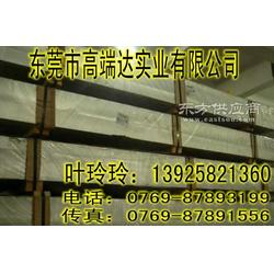 7055t651环保铝板 7055铝板提供图片
