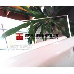龙岗横岗大鹏布吉坪山葵涌坂田南湾48透明PC耐力板平板片材供应图片