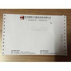 企业银行用保密信封图片