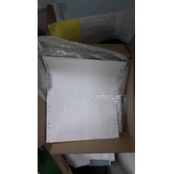 定制纸类印刷连续打印图片