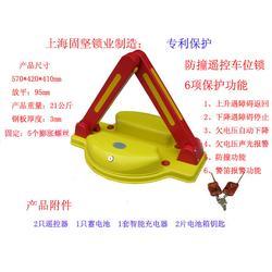 固坚锁业(图),武汉遥控车位锁安装,遥控车位锁安装图片