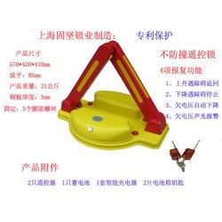 固坚锁业(图),遥控汽车车位锁,遥控车位锁图片