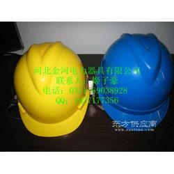 黄色玻璃钢安全帽 V型黄色安全帽图片