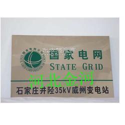 指令标志牌的生产厂家 铝反光标志牌的出厂图片