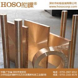 HOSOCU303,硅青铜,镍硅铜,硅青铜板,硅青铜棒图片
