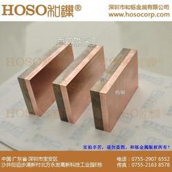 钨铜/铁复合材料图片