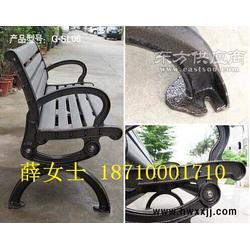 户外休闲公园椅图片