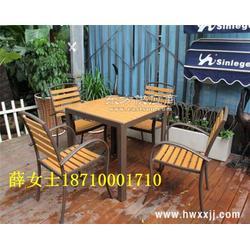 户外休闲餐桌椅图片