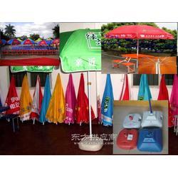 太阳伞广告太阳伞印字适合的厂家图片